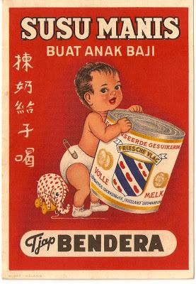 iklan susu kental manis untuk bayi jadul